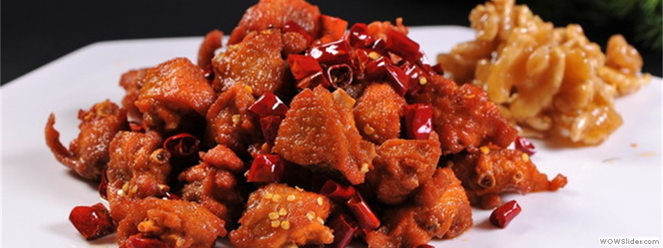 Chicken with chilies